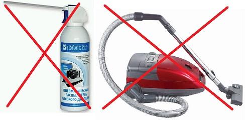 чистка баллончиком со сжатым воздухом и пылесосом